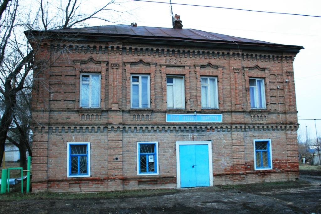 Центр занятости марксовского района саратовской области
